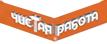 логотип_телепередачи_чистая_работа