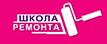 логотип_телепередачи_школа_ремонта