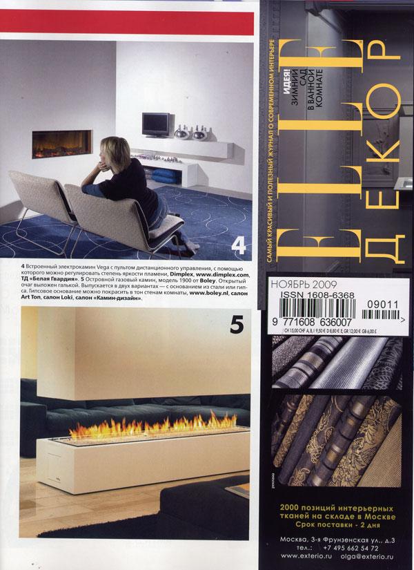 Журнал «ELLE-декор»